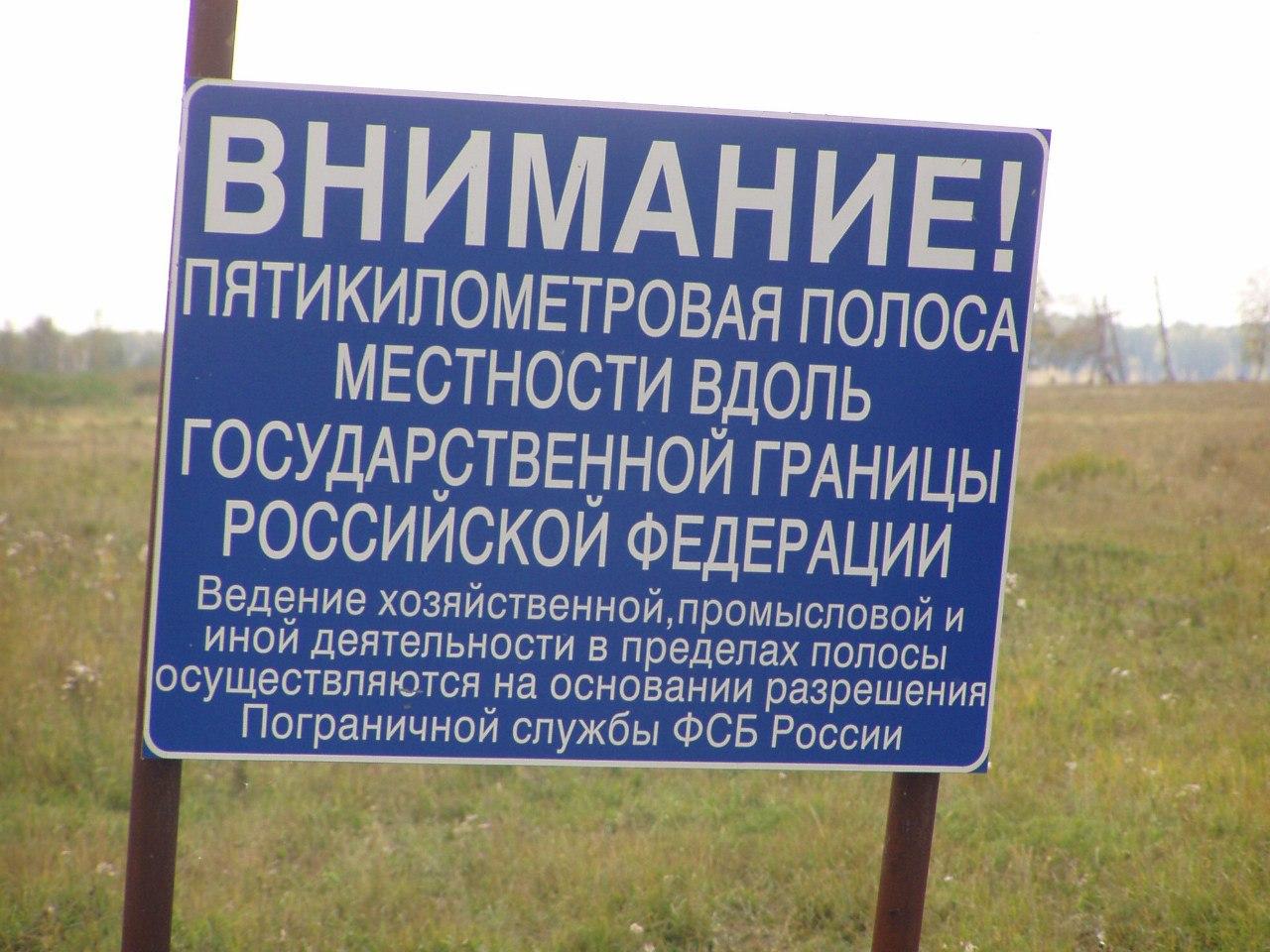 Североказахстанцы попросили акима открыть границу в Россию
