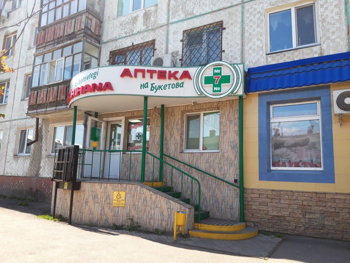 51 североказахстанец переболел коронавирусной инфекцией