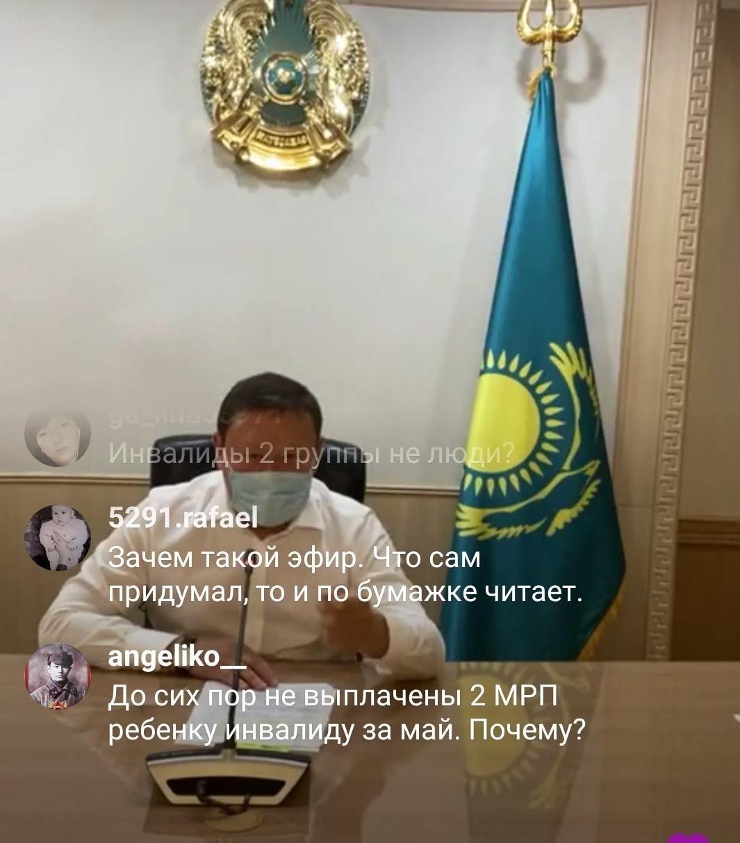 Как североказахстанцы могут получить отсрочку по кредиту из-за карантина по коронавирусу
