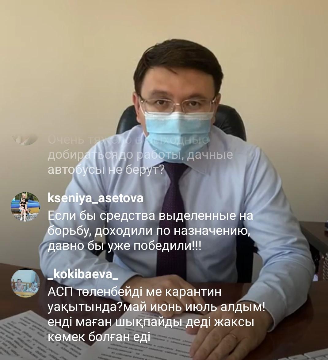 Местные власти попросили североказахстанцев с пониманием отнестись к ужесточению карантина