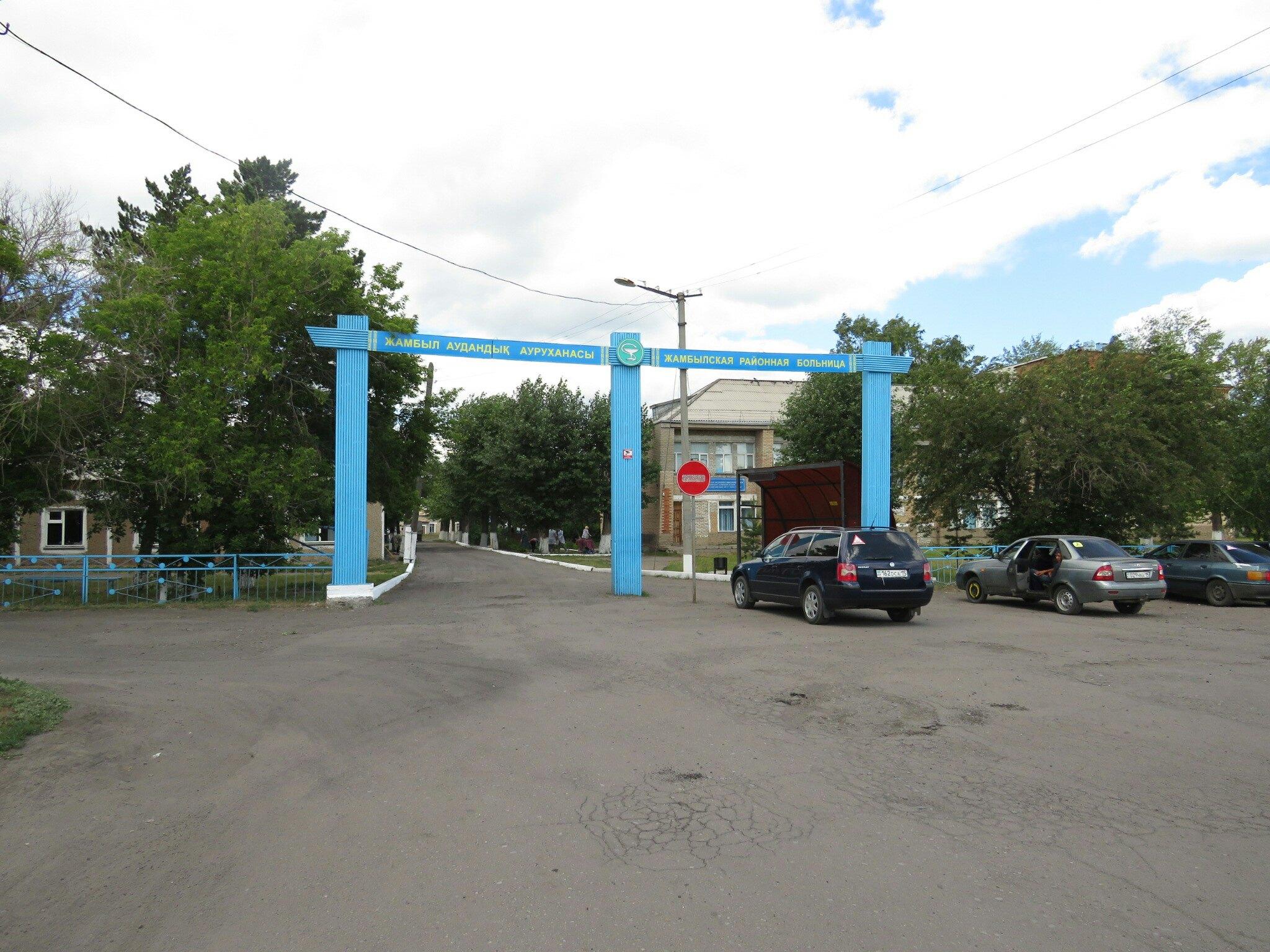 На севере Казахстана больница попросила жителей помочь деньгами