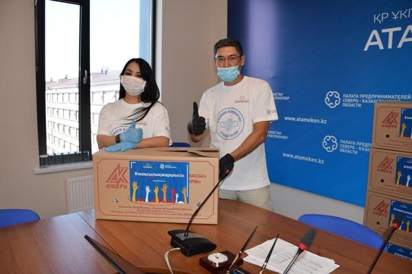Североказахстанские предприниматели поддержали марафон добра