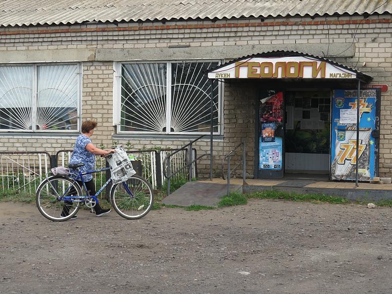 В Петропавловске выросла средняя зарплата — 171 963 тенге