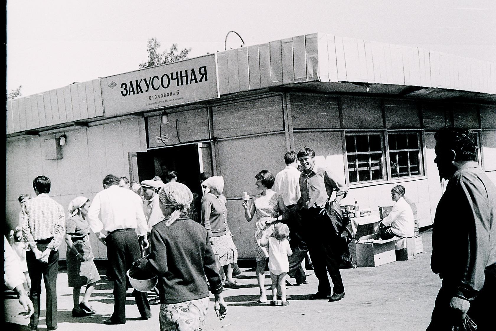 Ретро-Петропавловск: закусочная на Колхозном с вермутом на разлив