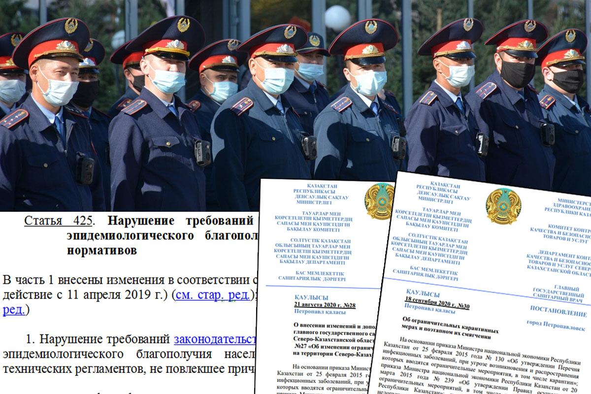 Североказахстанцев штрафуют за массовые семейные праздники на дому