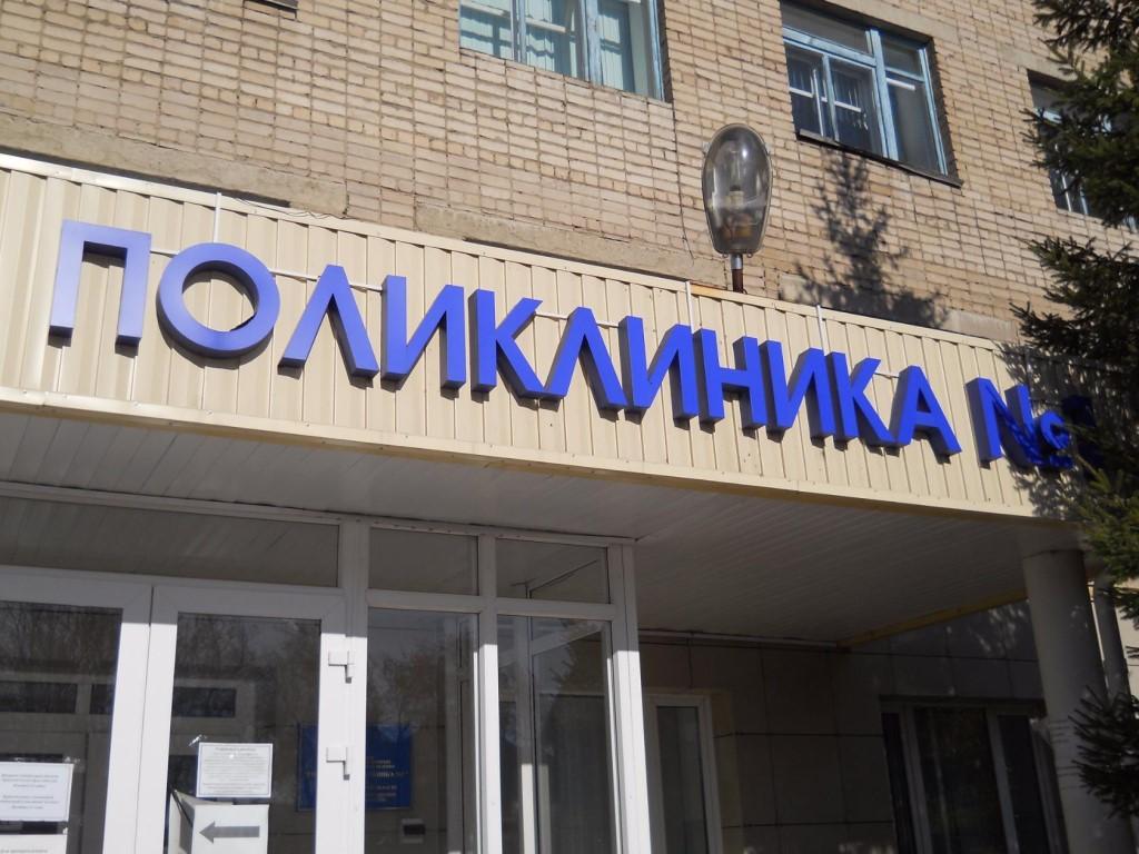Североказахстанцы пожаловались на нарушение прав пациентов на приёме у врача
