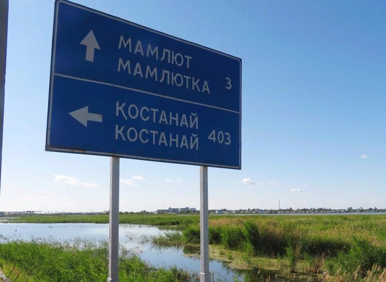 На севере Казахстана отменили автобусы к райцентрам, закрытым на карантин