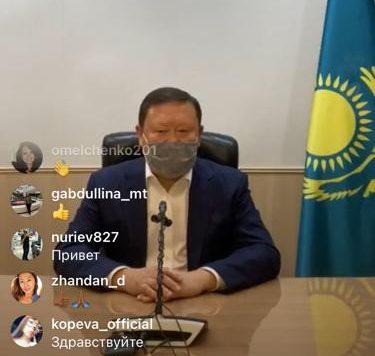 Кумар Аксакалов: Коронавирус — не заговор и не придуманная история