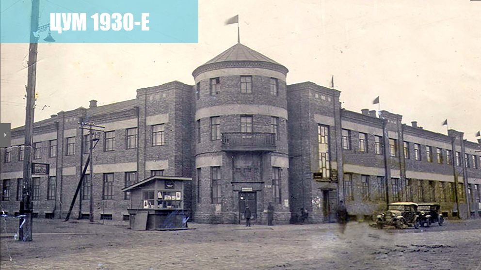 Как изменился Петропавловск по сравнению с прошлым веком: видео