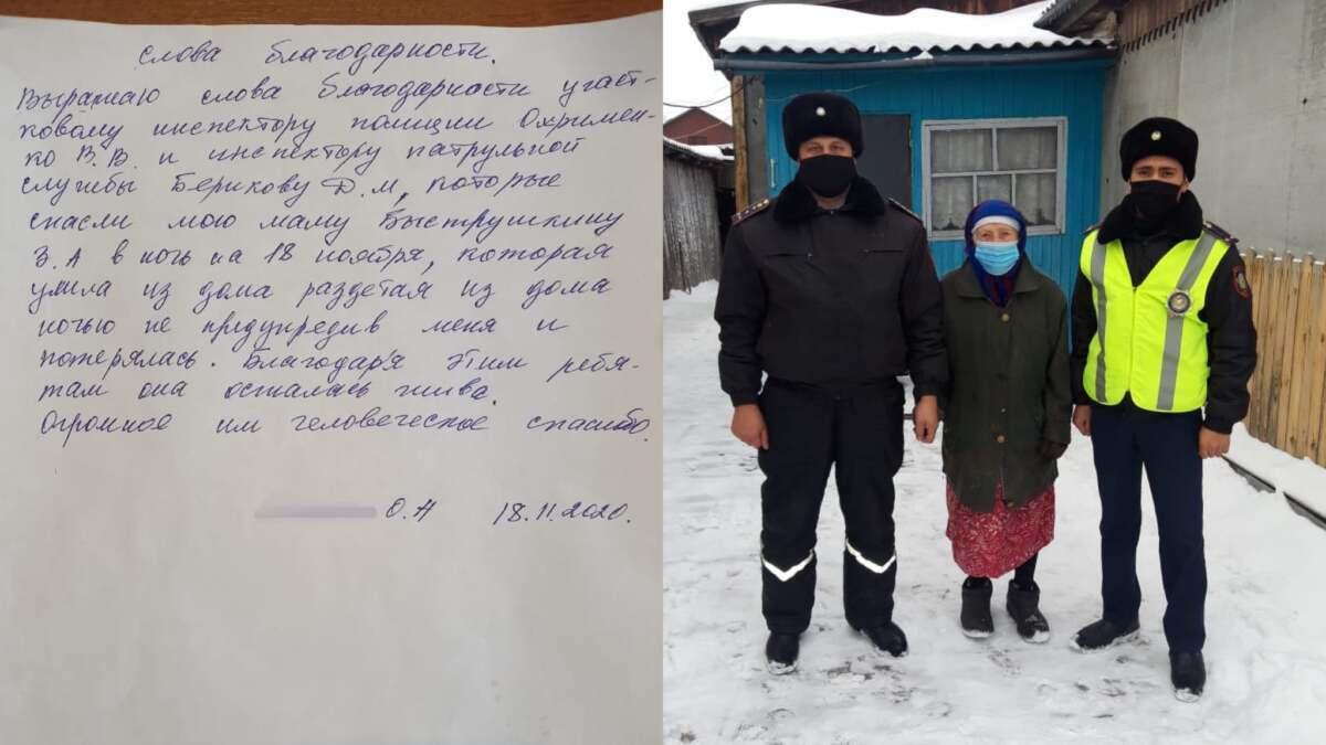 На севере Казахстана бабушка говорила прохожим: «Я потерялась»