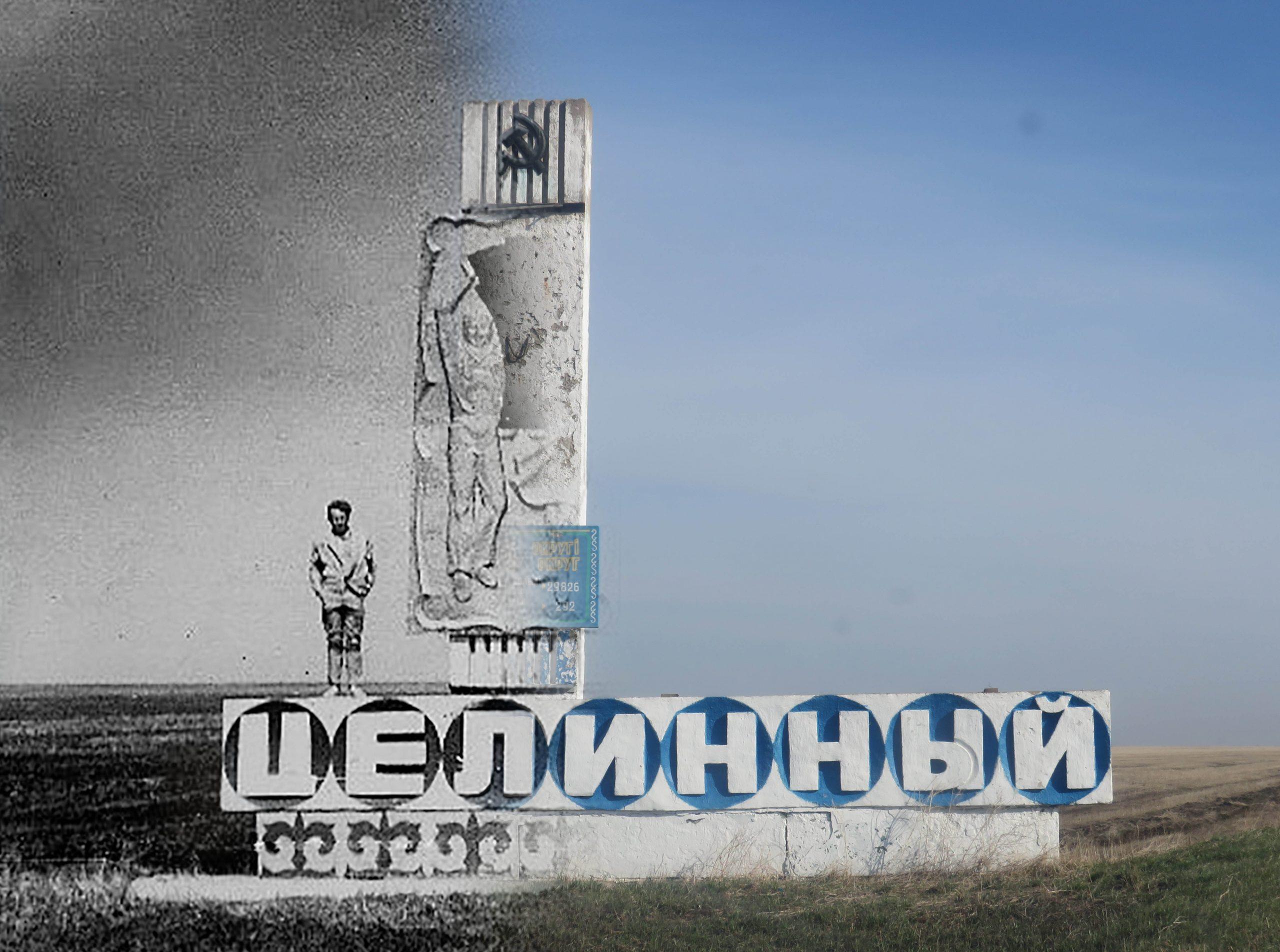 Село Целинное на севере Казахстана: было-стало