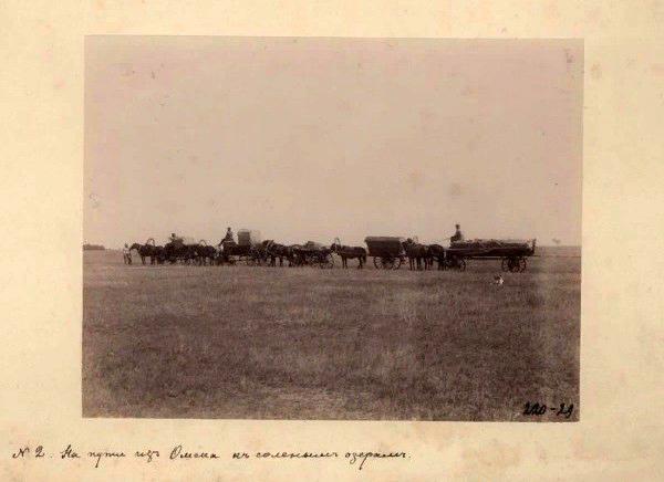 Аулы на севере Казахстана 120 лет назад