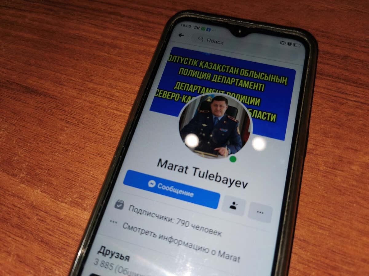 Жители Северного Казахстана обратились к руководству полиции