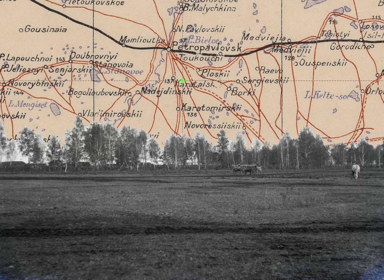 Как ездили из Петропавловска в Омск 100 лет назад