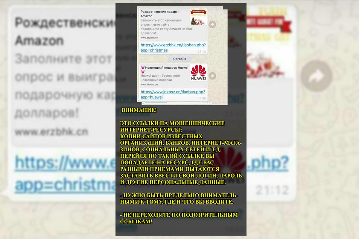 «Банкир» спасал жительницу Петропавловска от взлома несуществующей карточки