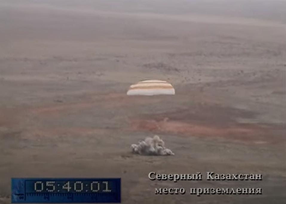 Как на землю Северного Казахстана упал человек из космоса