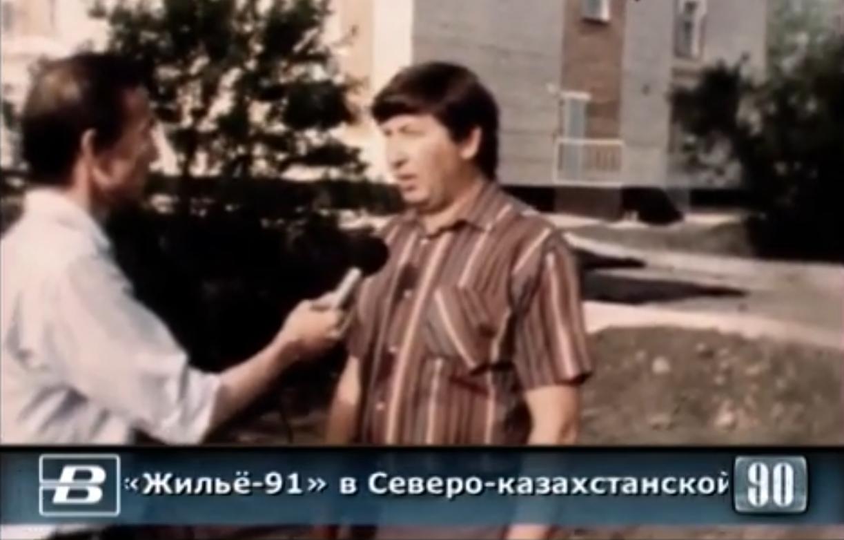 «Жилье-1991»: Как строили деревню Чаглы на севере Казахстана