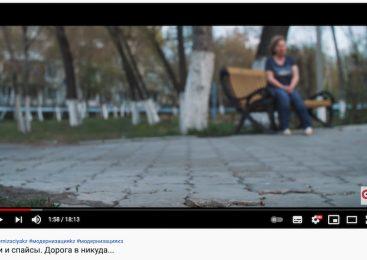 Североказахстанским фильмом заинтересовались создатели «Глухаря», «Карпова» и «Чернобыль: Зона отчуждения»