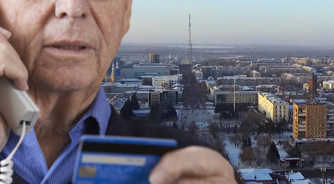 2 700 000 тенге потерял житель Петропавловска после звонка из «службы безопасности»