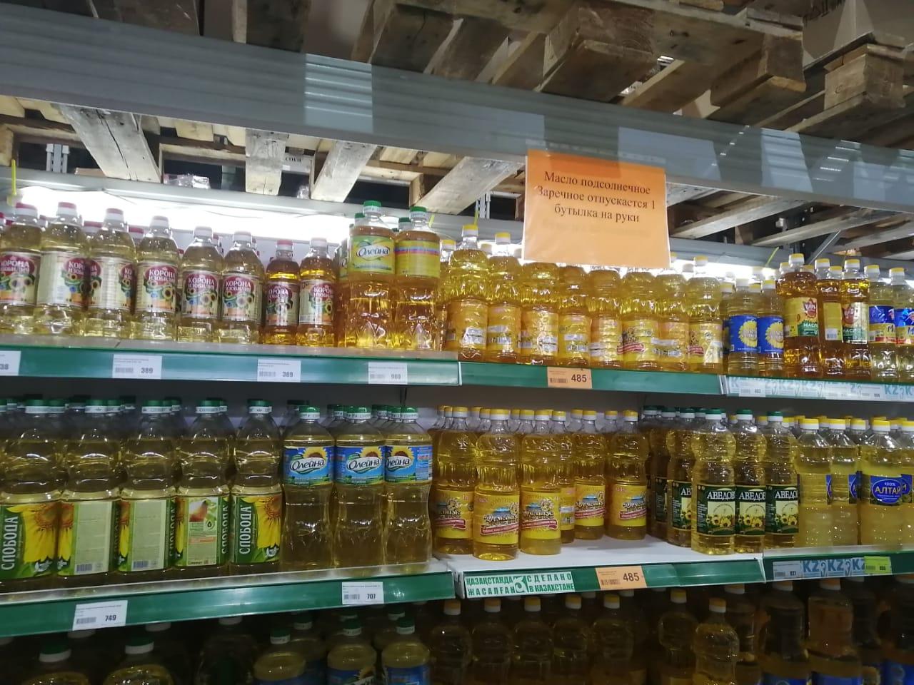 В Петропавловске цена подсолнечного масла бьёт антирекорды