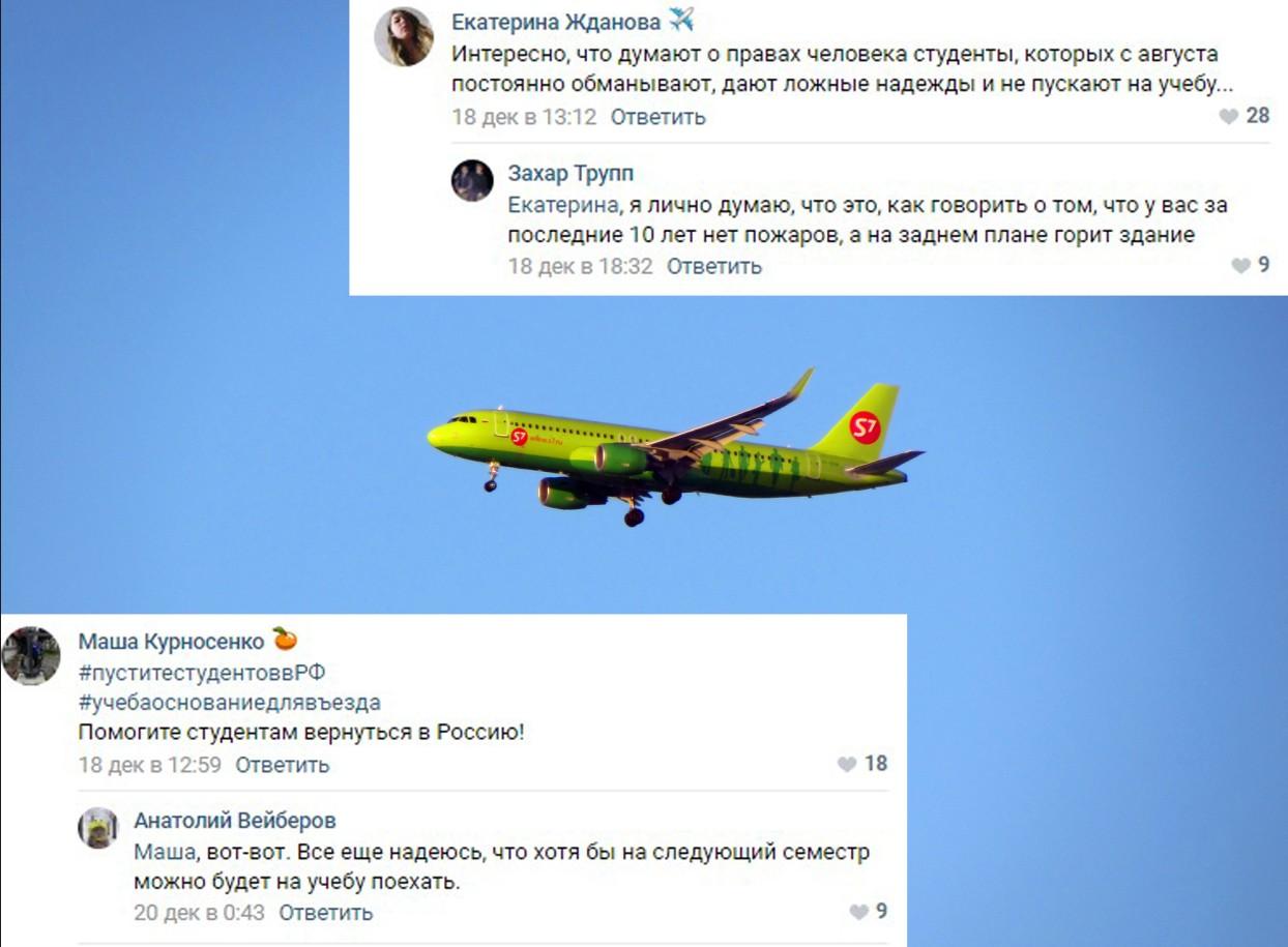 Смогут ли студенты из Казахстана попасть в российские вузы к началу семестра