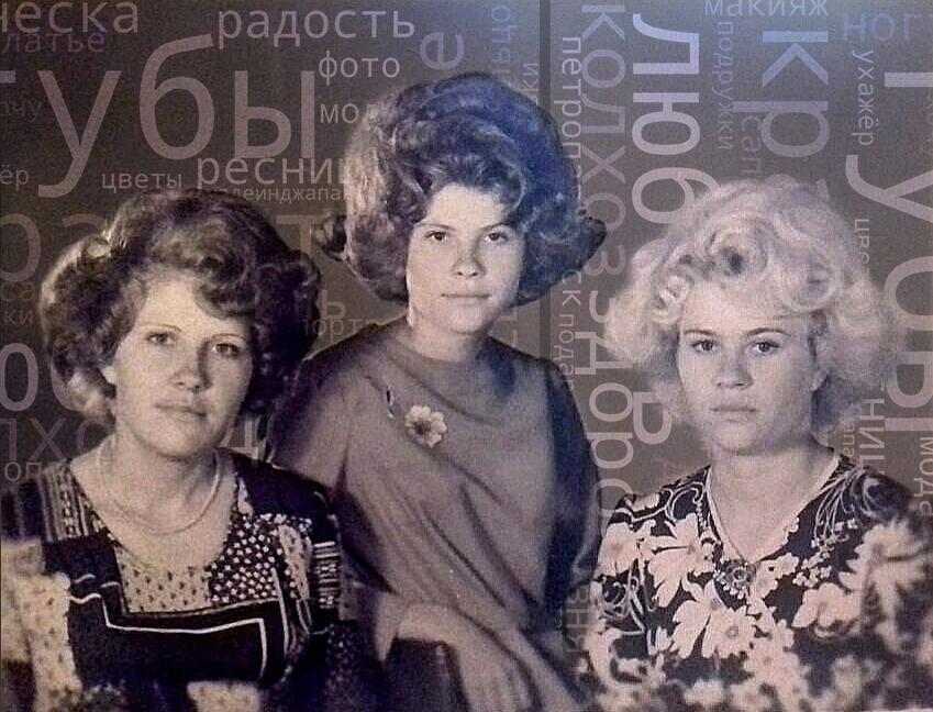 Ретро-Петропавловск: какие дед носил усы, а бабушка прическу?