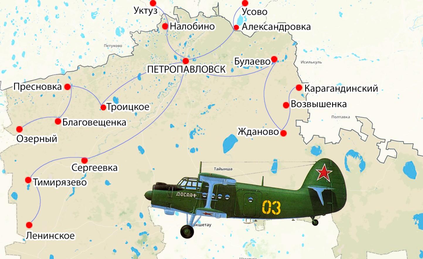 Степные крылья: куда летали «кукурузники» из Петропавловска