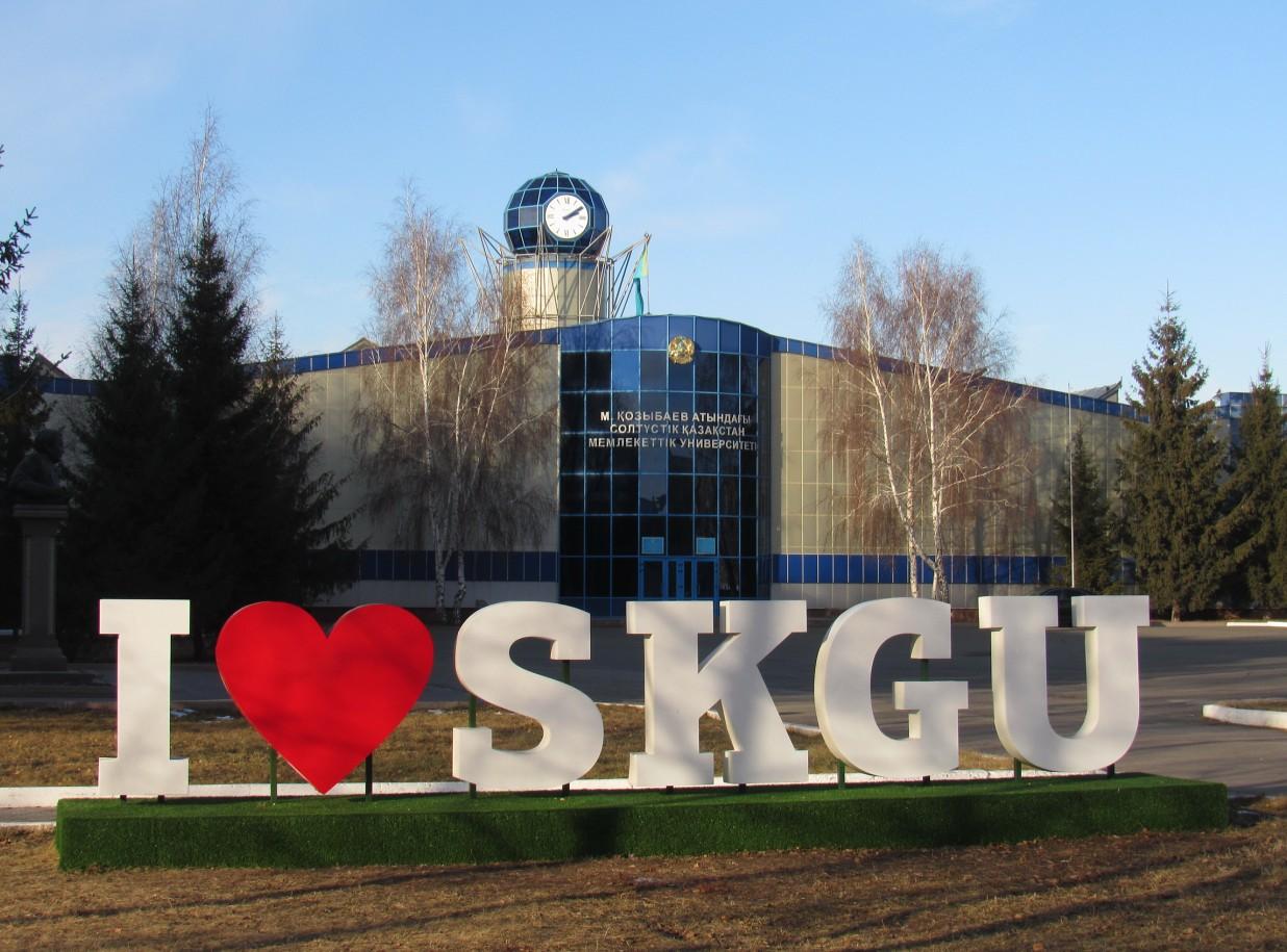Северо-Казахстанский университет запретят приватизировать