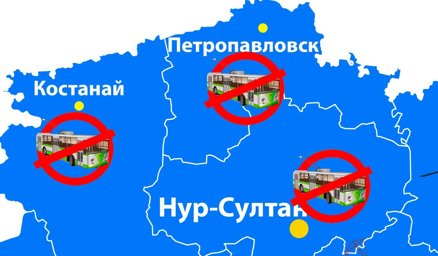 Петропавловск: о том, как не надо развивать общественный транспорт