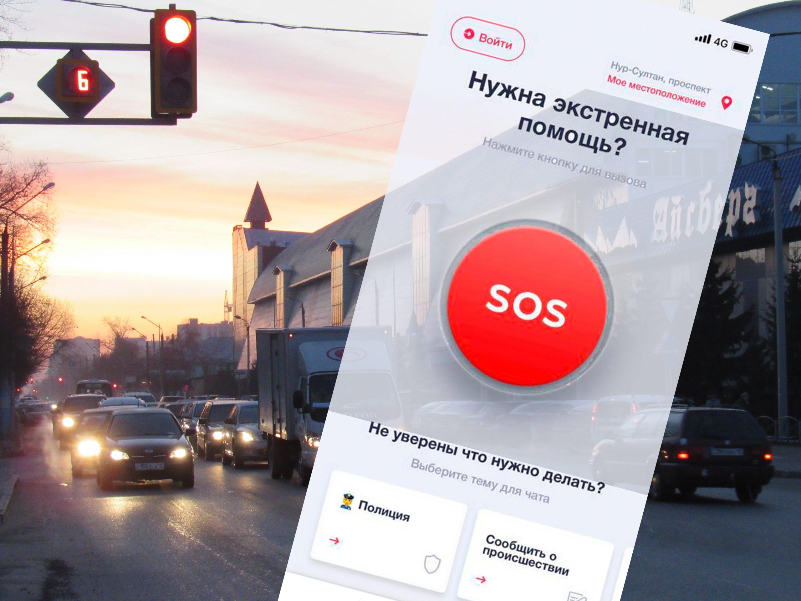 Полицейскую «Красную кнопку» могут установить на смартфоны жители Петропавловска