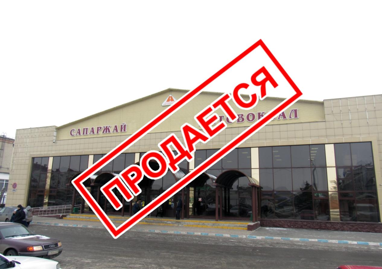 Автовокзал Петропавловска выставили на продажу за 400 000 000 тенге