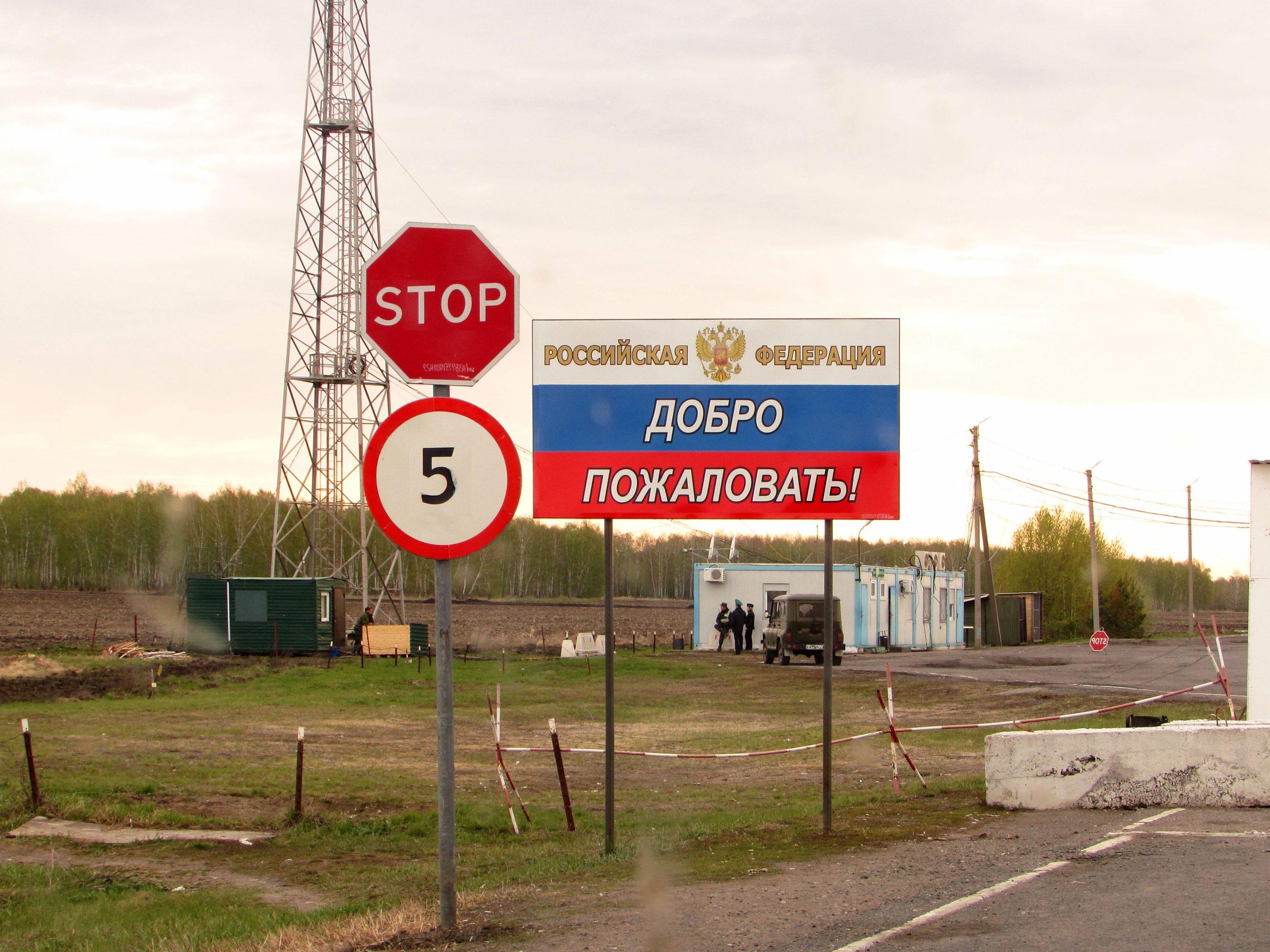Иностранцы, имеющие родственников в России, смогут оформить многократные визы