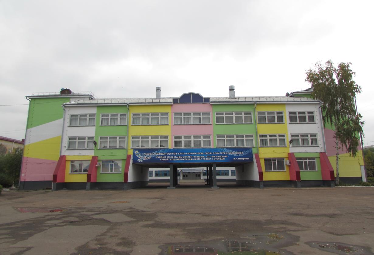 На севере Казахстана несколько школ работают в три смены