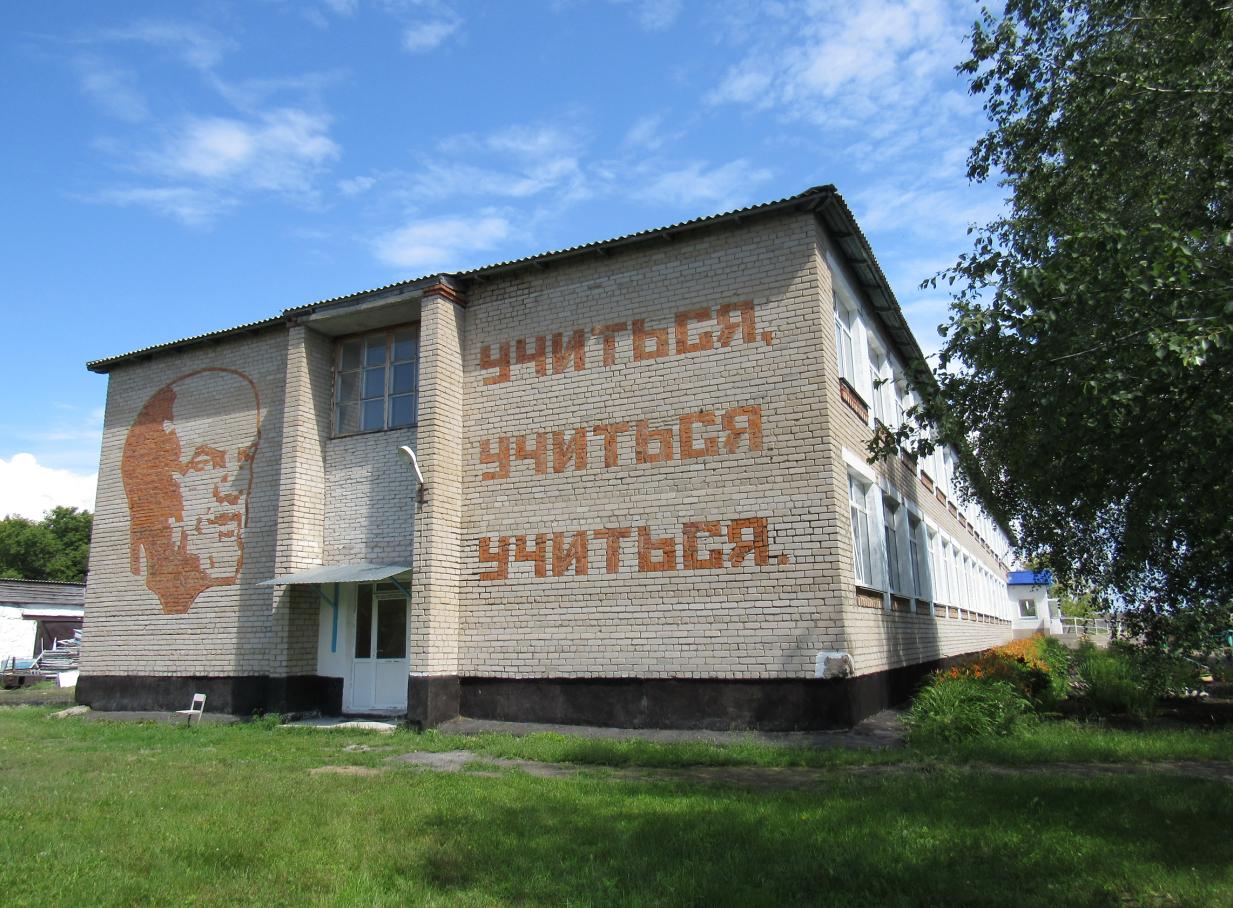 В Петропавловске рассказали, как устроить ребёнка в 1 класс