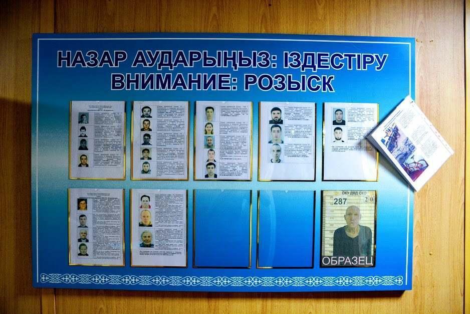 Рецидивист, находящийся в розыске, прятался на севере Казахстана
