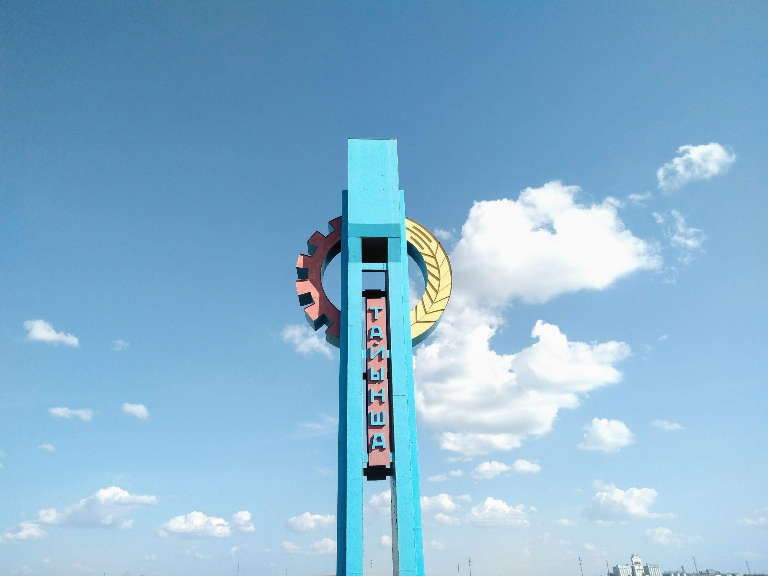 Мужчина украл сейф на севере Казахстана и скрывался 4 года