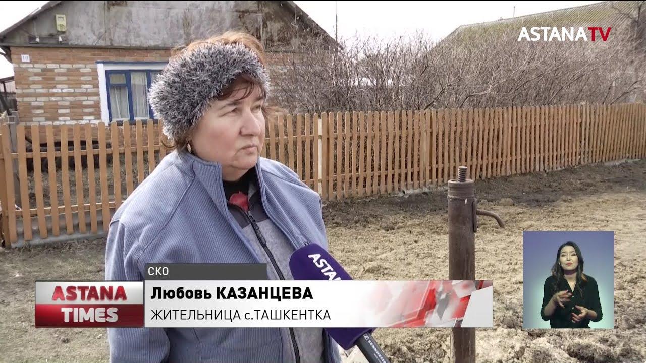 Воду с глиной и ржавчиной пьют в селе рядом с Петропавловском
