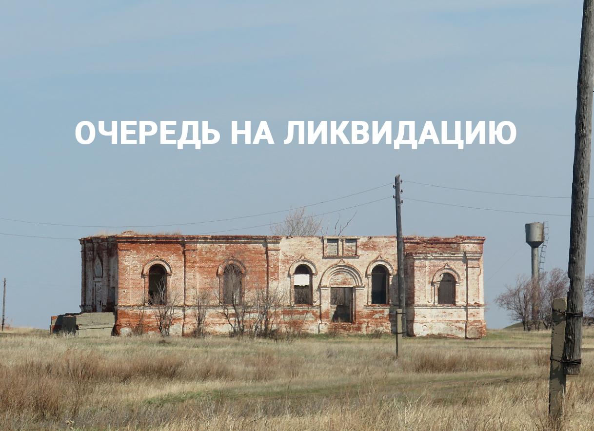 В очереди на вымирание: сколько неперспективных сёл на севере Казахстана