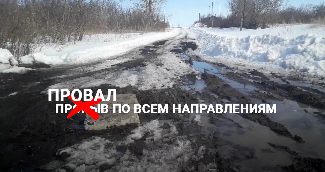 Жители Северного Казахстана тонут в грязи и воде