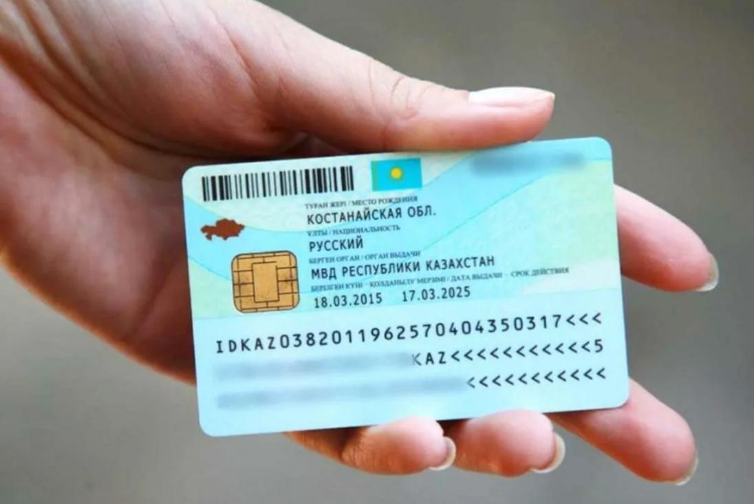 Житель Северо-Казахстанской области оформил 50 кредитов на чужие утерянные документы