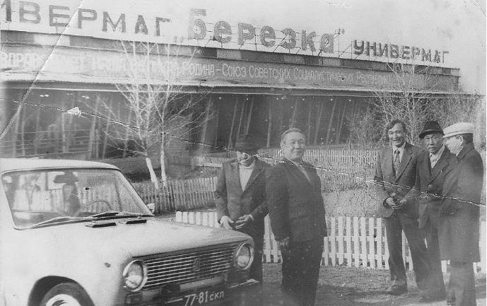Что было на полках советских сельпо в Северном Казахстане