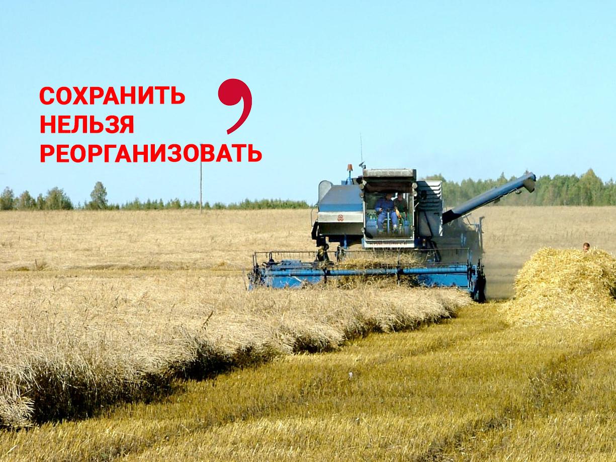 Материальную базу передадут другим колледжам: на севере Казахстана закрывают техникум