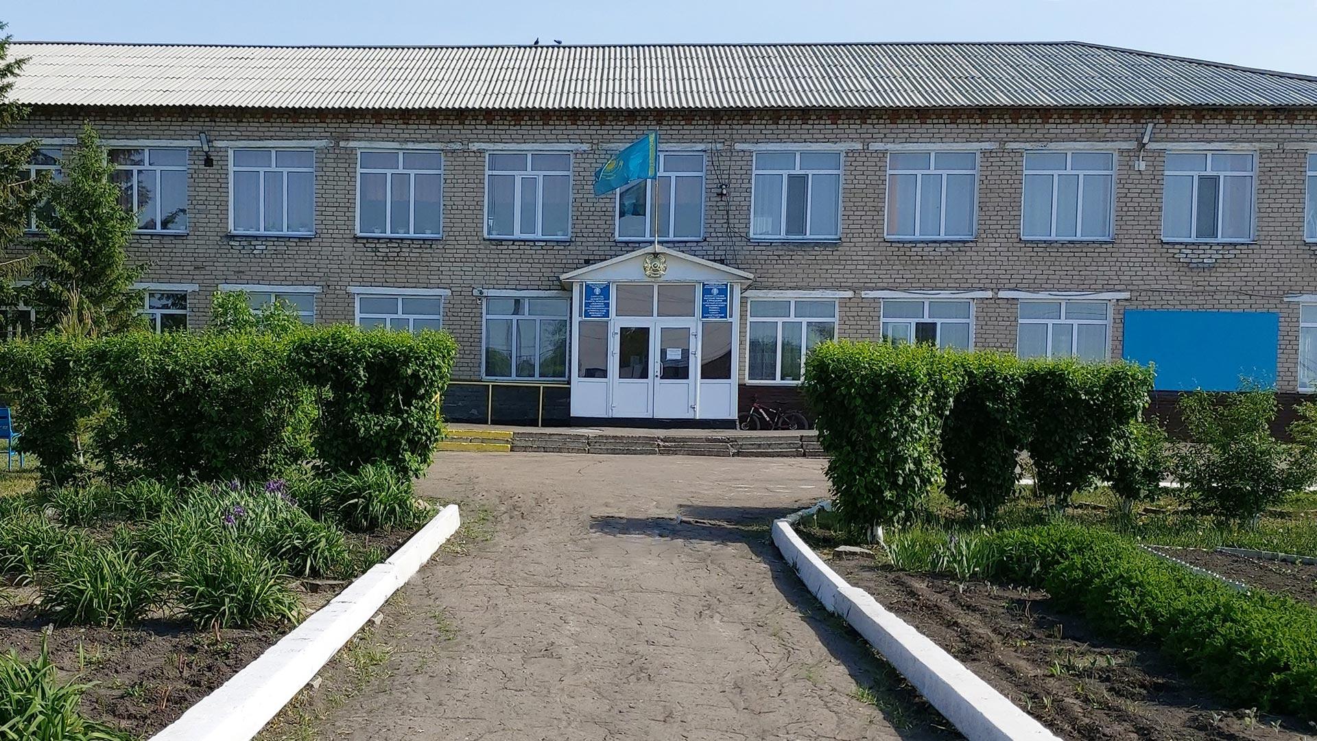 Аграрный колледж Аккайынского района