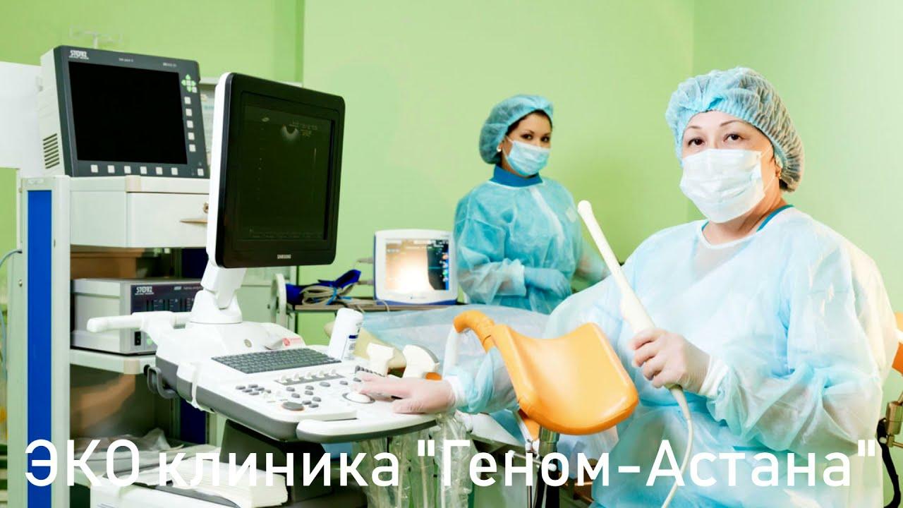 Дни открытых дверей «Геном-Астана» в Петропавловске
