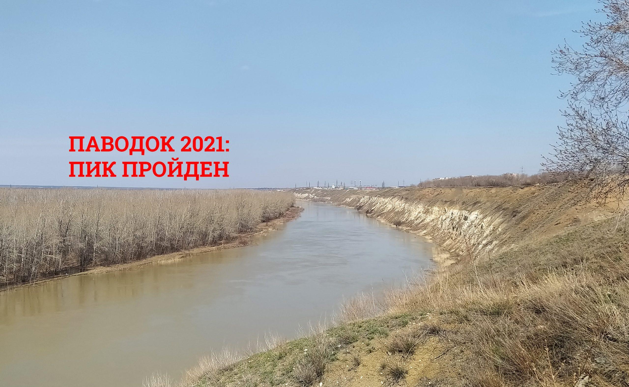 Пик паводка в Северном Казахстане пройден: уровень воды в Ишиме падает