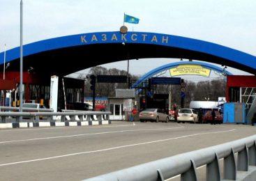 Посольство Казахстана в России опубликовало порядок пересечения границы на фоне слухов о ее открытии