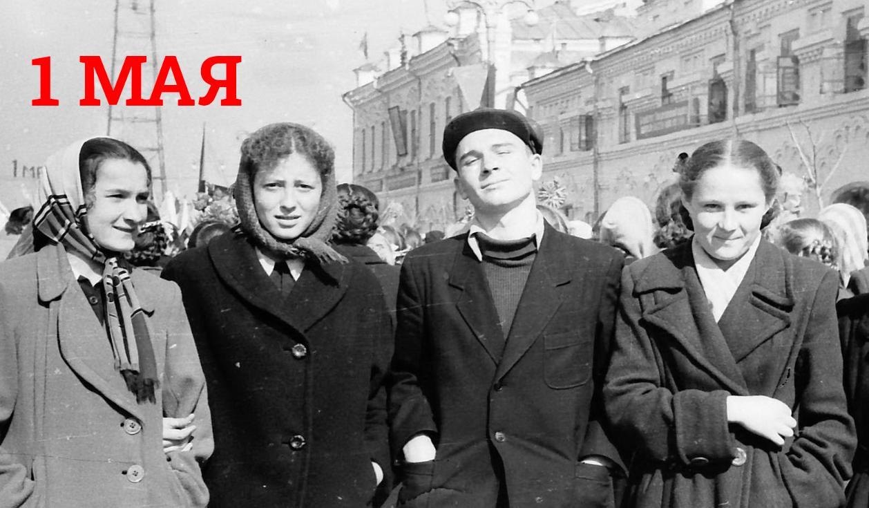 Советский Первомай в Петропавловске