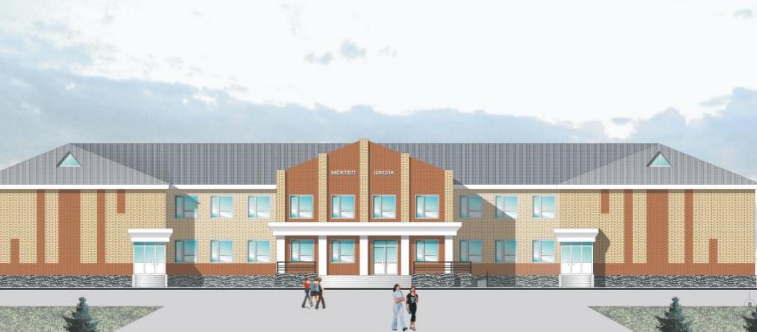 В селе Вишнёвка на севере Казахстана построят новую школу