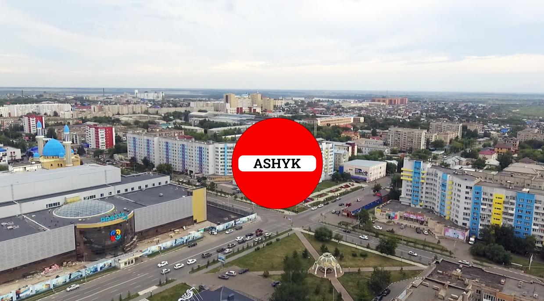 Новое постановление главного санврача Казахстана: проект «Ashyk» разрастается
