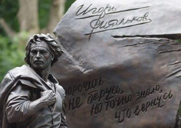На родине Игоря Талькова